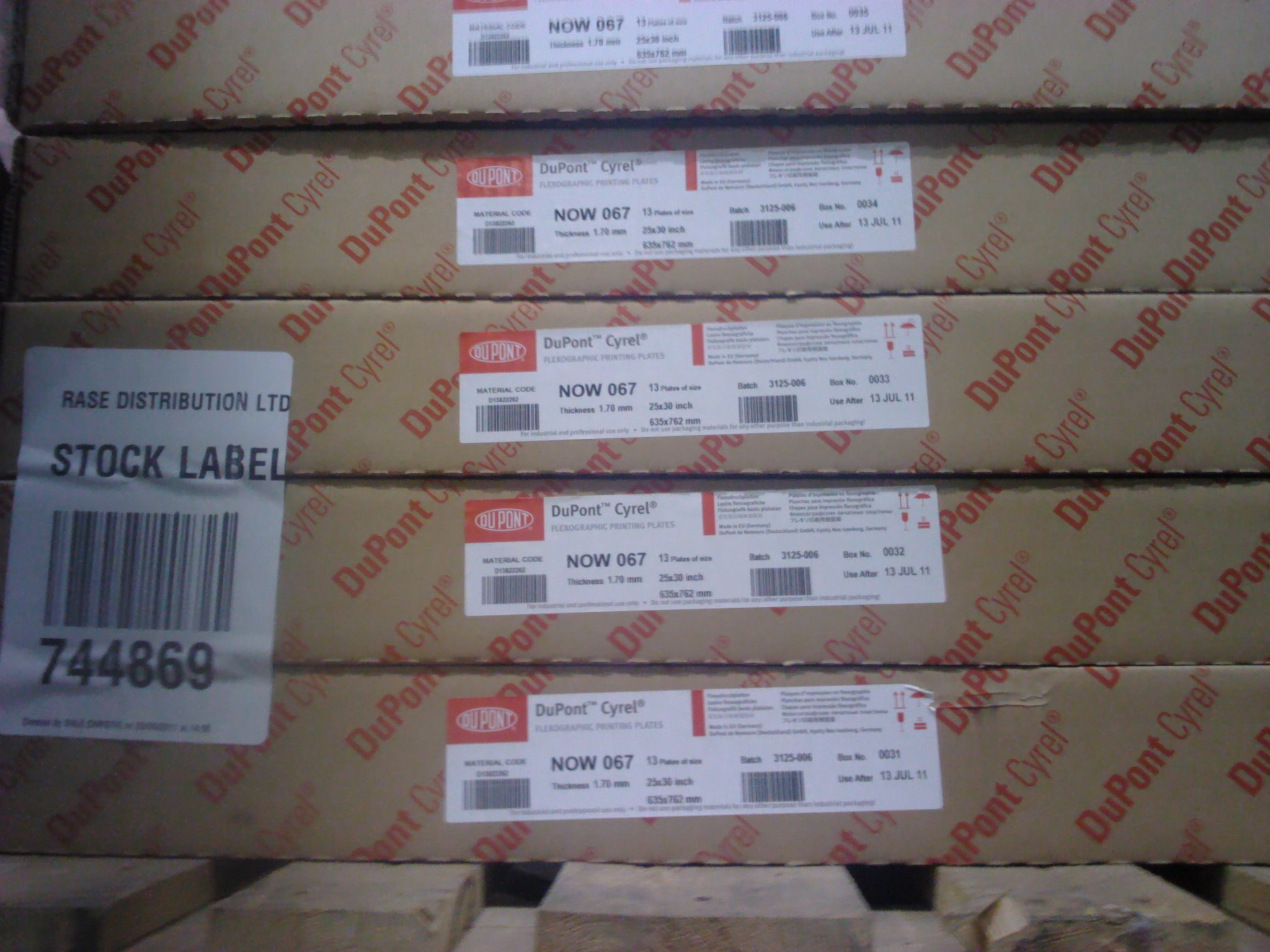 CYREL FLEXO PLATES DPI 1.14 25X30 PKT 15 - PRICE PER PLATE